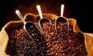 """Кофе в зернах """"Мока Ява"""""""